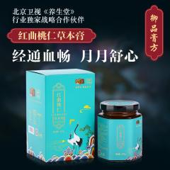 【御品膏方】红曲桃仁草本膏200克/罐