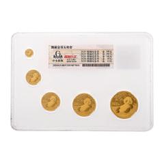 2020年熊猫金币首发认证版珍藏