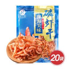 磷虾干超值组