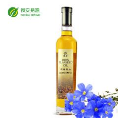 冷初榨亚麻籽油500ml出口欧美