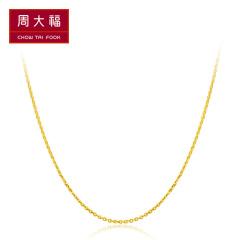 周大福简约十字链18K金项链E108187