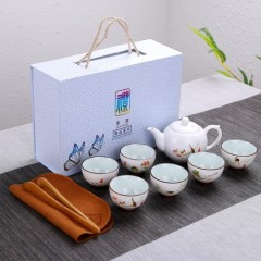 福辰 亚光陶瓷茶杯茶壶定窑茶具套装