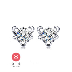 芭法娜 S925银镶锆石 十二星座之金牛座耳钉 时尚甜美耳钉