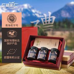 【藏蜜】青藏野党参花蜜500g+青藏香草花蜜500g+青藏野藿香花蜜500g礼盒
