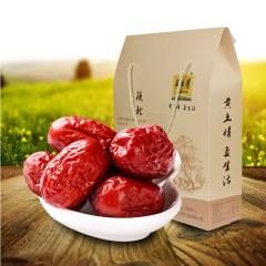 【馈赠佳品】黄土情 陕北红枣礼盒 1500g