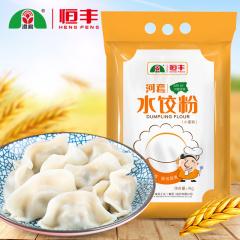 河套牌雪花水饺粉4kg 家用高筋粉饺子食用面粉雪花面粉饺子粉