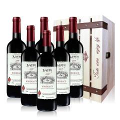 法国原瓶进口巴菲波尔多干红葡萄酒六支买就赠礼箱