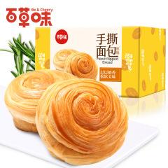 百草味 手撕面包1kg*2包装