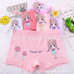【五条装】韩语绮   儿童内裤可爱公主2-15岁小学生95%精梳棉短裤衩