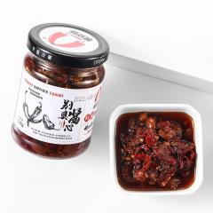 禧安骄  220g鲜椒辣椒酱3瓶 拌饭拌面酱下饭酱