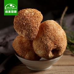 战友蘑菇 天然干菇 猴头菇 农家自产100g*2