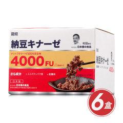 日本进口龍蛭纳豆激酶超值组
