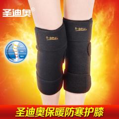 圣迪奥自发热护膝保暖 男士女士发热护膝盖 保暖加大加厚骑车 老年人