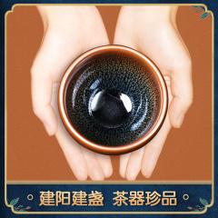 中艺盛嘉建阳建盏复古鹧鸪斑茶杯纯手工礼盒装送礼品茗杯单杯