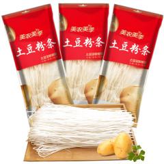 美农美季东北土豆粉条火锅粉手工粉条非红薯粉宽粉麻辣土豆粉300g*3袋