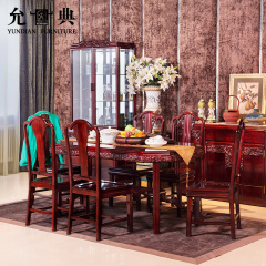 允典海棠花系列红木餐厅7件组