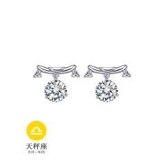 芭法娜 S925银镶锆石 十二星座之天秤座耳钉 时尚甜美耳钉