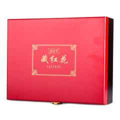 德誉堂正宗藏红花品质尊享组 货号123093