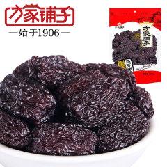 方家铺子马牙枣(精中680g)*3袋