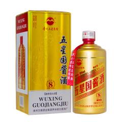 53度贵州五星集团五星国酱酒500ml