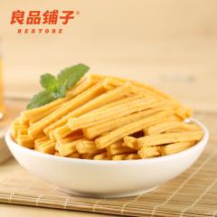 【良品铺子】沙拉薯条150g