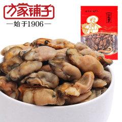 方家铺子海蛎干150g*2袋