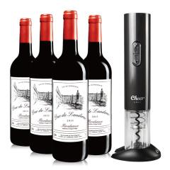 法国进口红酒兰德公爵波尔多红酒四支加赠电动开瓶器套装