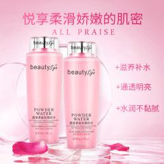 美人符玫瑰粉水补水保湿提亮肤色400ml