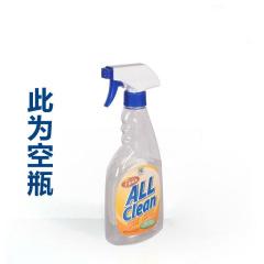 多益得油污清洁剂专用稀释瓶(单拍无效)