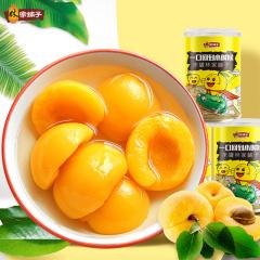 林家铺子新彩标黄桃罐头425g*5罐