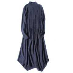 清仓 羊毛不规则修身羊毛衫7226-原价478元现382元