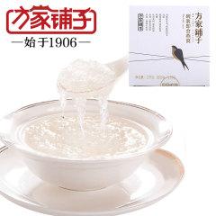 方家铺子 碗装燕窝 固形物≥50% 108g*3碗