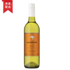 杰琳庄园莫斯卡托甜白葡萄酒