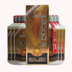 贵州茅台集团陈年老酒15系列53度酱香型白酒500ml*6