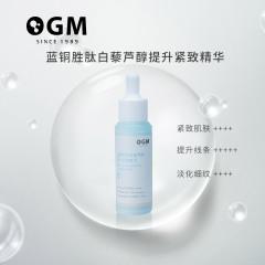 OGM蓝铜胜肽白藜芦醇提升紧致精华