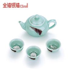 金猫银猫CSmall 足银999镶莲花/金鱼茶杯青瓷茶壶茶具银礼套装 送精美包装