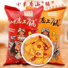 黄土情 小米锅巴 150g*6袋(孜然味3袋+麻辣味3袋)