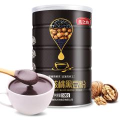 燕之坊芝麻核桃黑豆粉500g五谷营养早餐食品饱腹代餐粉