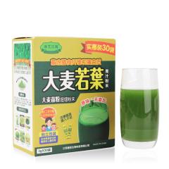 谷艺江南 大麦若叶青汁3g*30条青汁粉末早餐代餐粉农场清汁冲饮