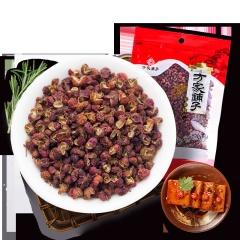 方家铺子 花椒(精小50g)*5袋