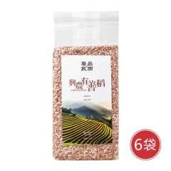 云南哈尼梯田红米超值组