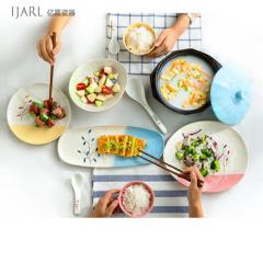 IJARL 亿嘉 韩式家用创意手绘陶瓷碗盘碗碟碗筷子套装餐具结婚礼品小树林系列12件套小树林清新系列