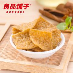 【良品铺子】小米锅巴(麻辣/五香/孜然味)90g