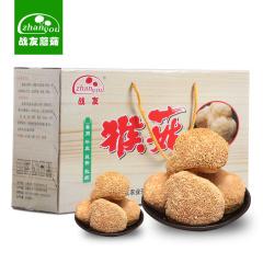 战友蘑菇 天然猴头菇大礼包 100gX6袋 礼品团购6包装