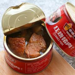 林家铺子红烧猪肉罐头340g*6罐