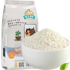 美农美季 东北五谷杂粮 精选糯米粽子米1000g
