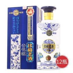 汾酒青花经典瓷老酒特供组