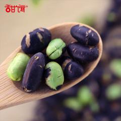 味滋源小黑豆120g袋*2袋装农家五谷杂粮绿心即食黑豆个大饱满入味 香脆好吃