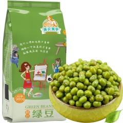 美农美季 东北五谷杂粮 精选绿豆980g