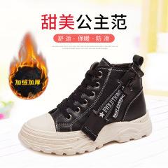 女童马丁靴2019年新款男童靴子公主秋冬注塑二棉靴英伦风儿童短靴
